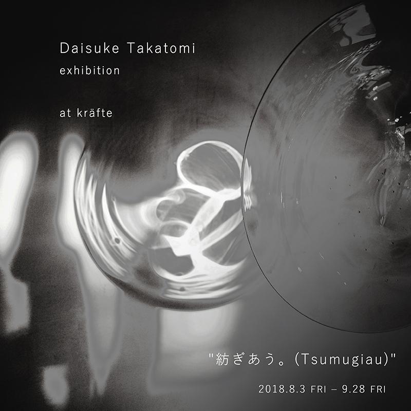 Daisuke Takatomi exhibition