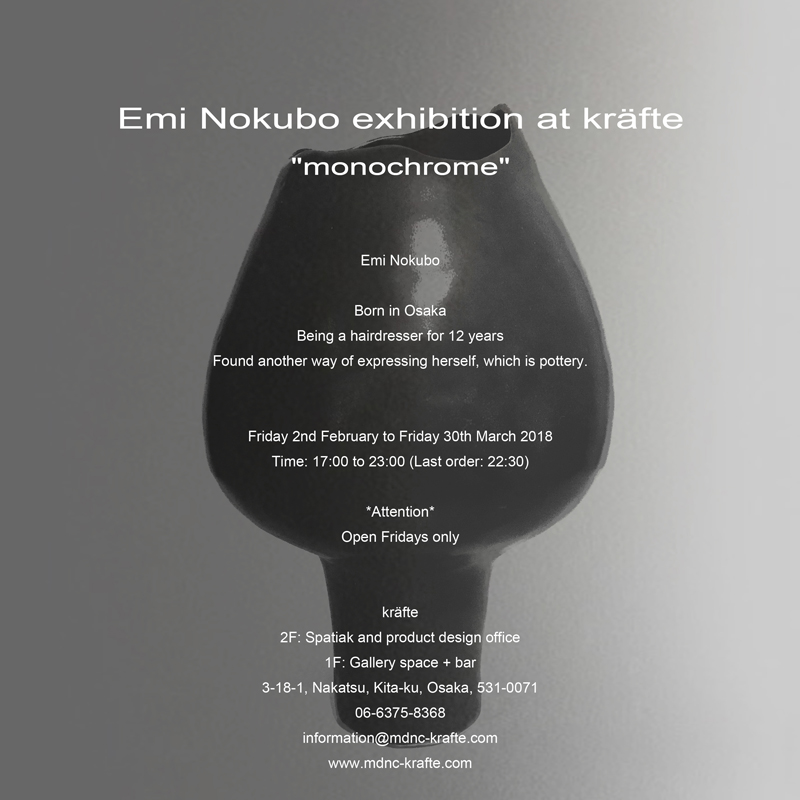Emi Nokubo exhibition monochrome_01